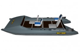 Catamaran PVC SEA FISHER 480
